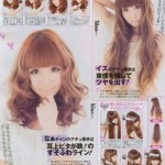 Japanese Hairstyles 15