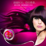Hairstyle Posters For Salons for Winter Season